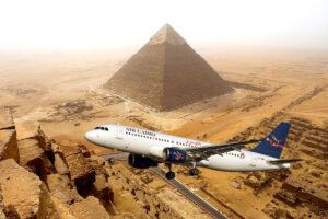 Marsa Alam nach Kairo mit Flug